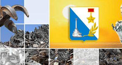 Metallolom-Sevastopol
